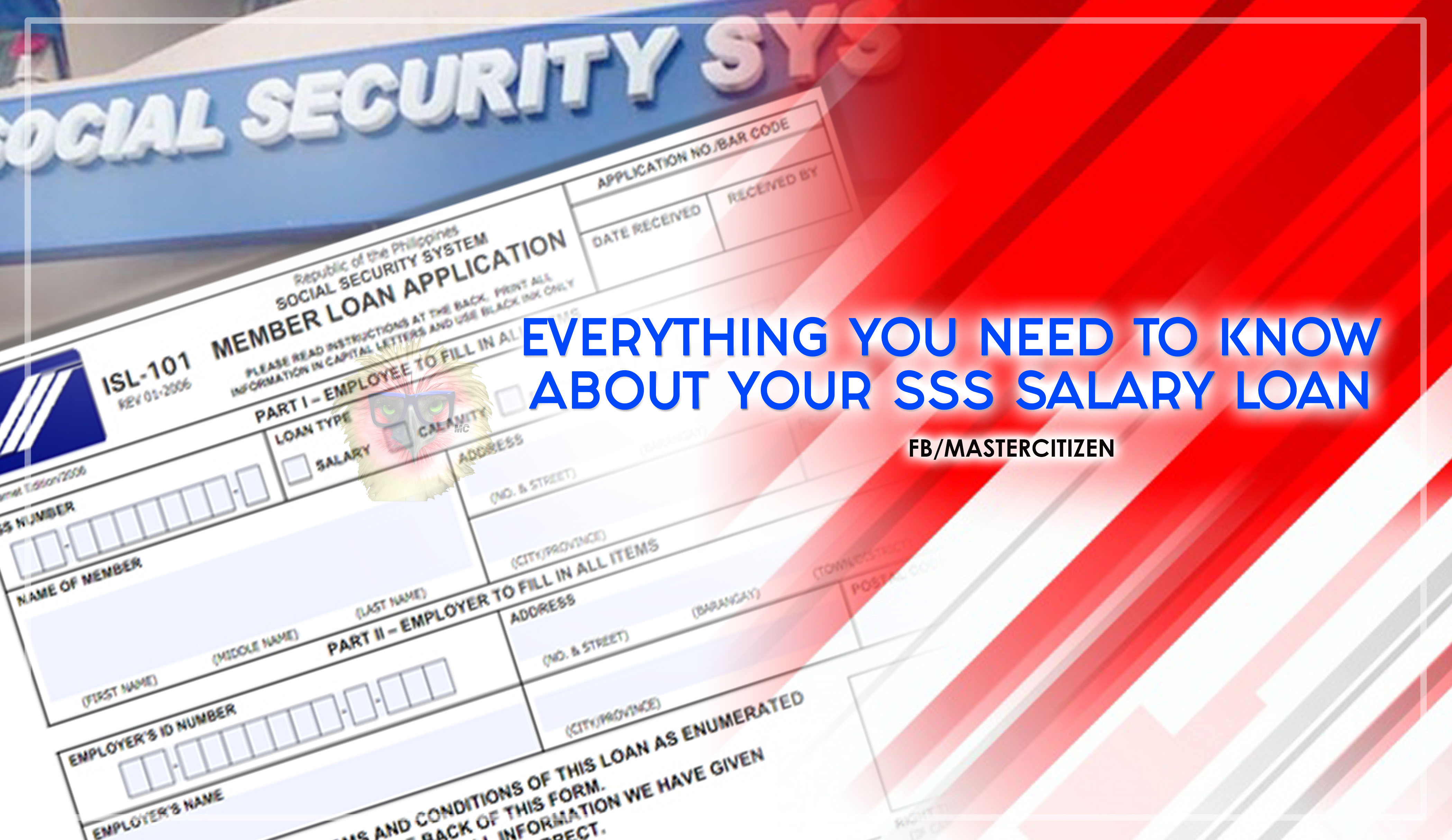 Everything You Need to Know About Your SSS Salary Loan | MasterCitizen's  Blog